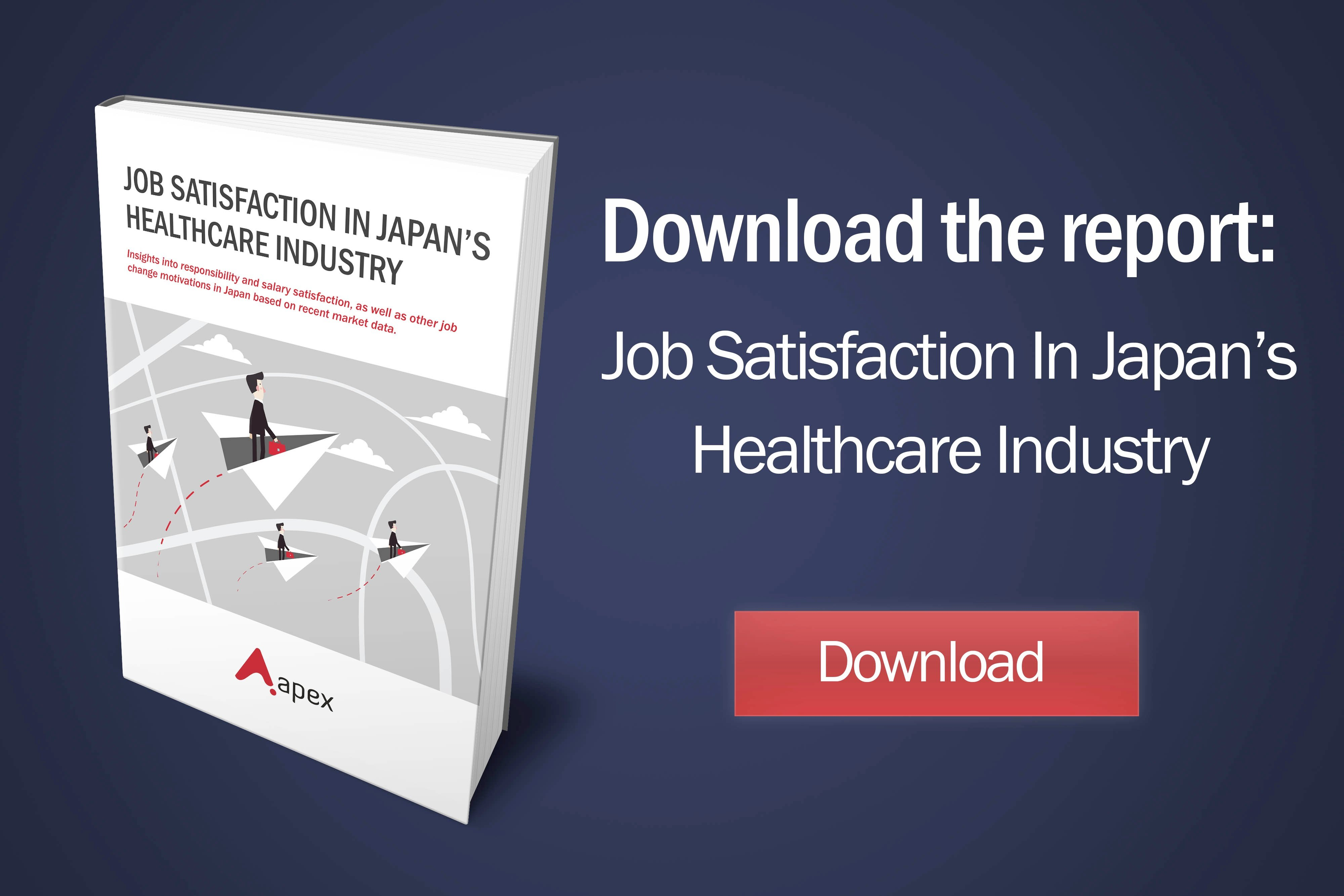 Download the Job Satisfaction Report.jpg
